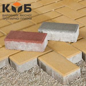kirpich3